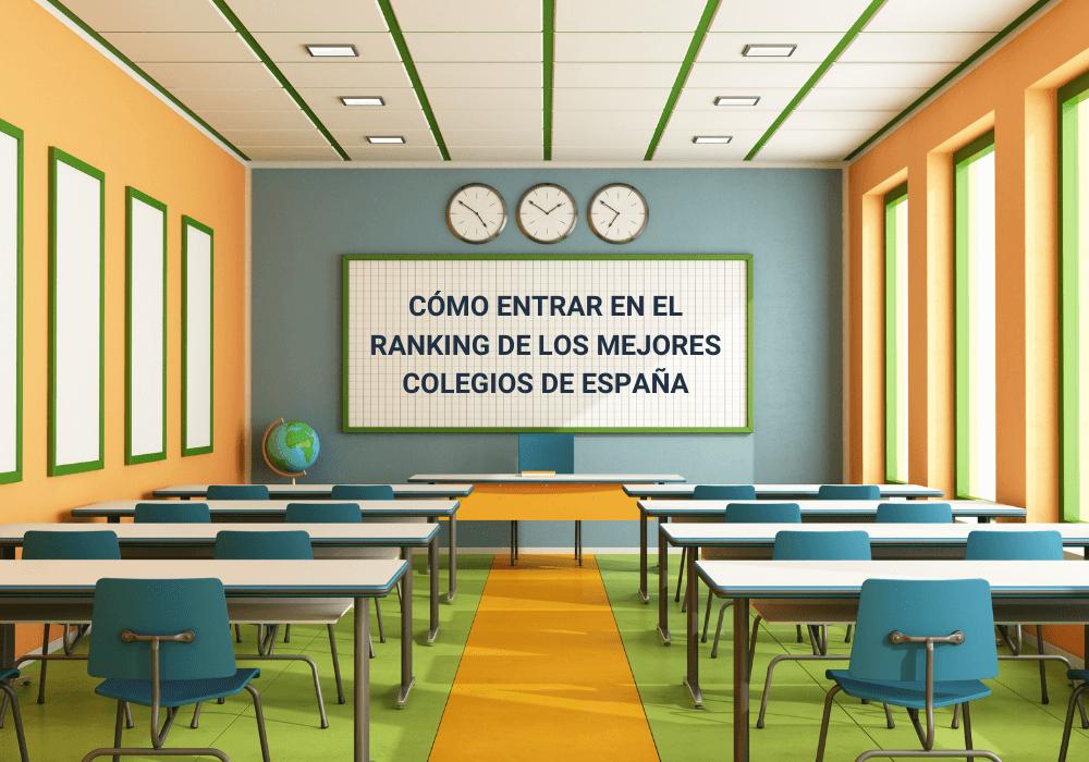 ranking-mejores-colegios-españa